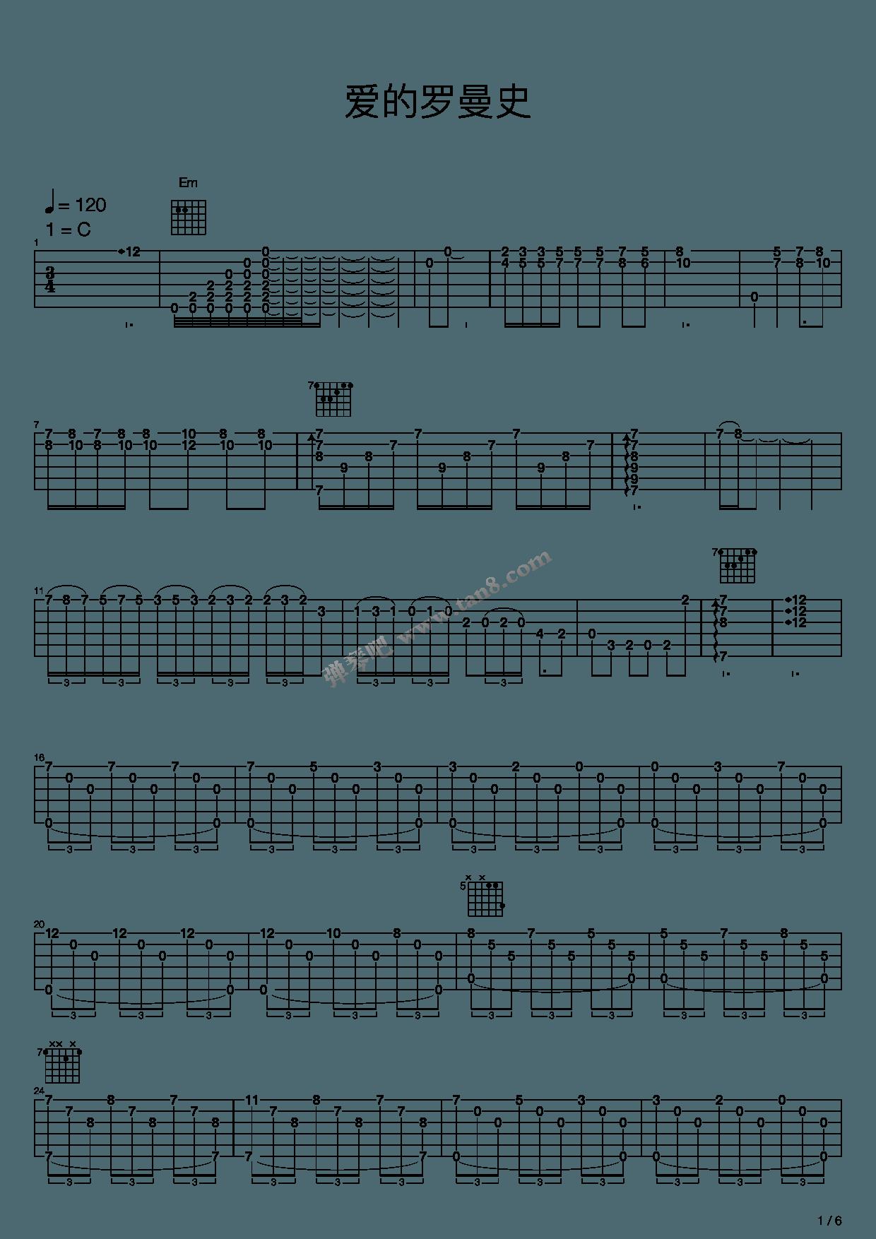 romance de amour guitar tab pdf